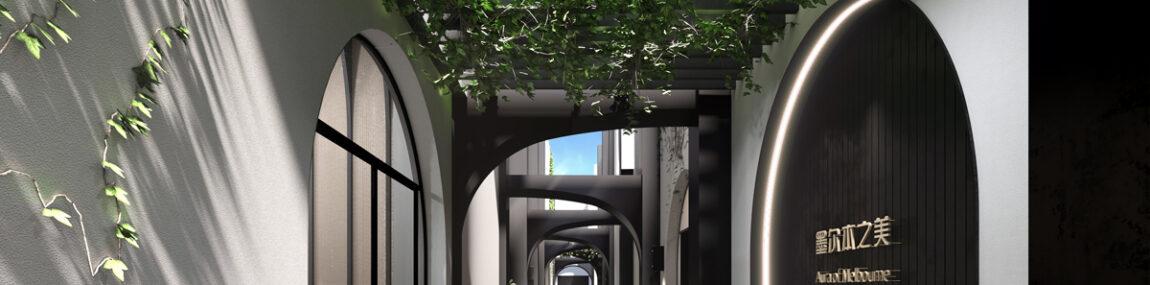 Aura of Melbourne, Hangzhou, China